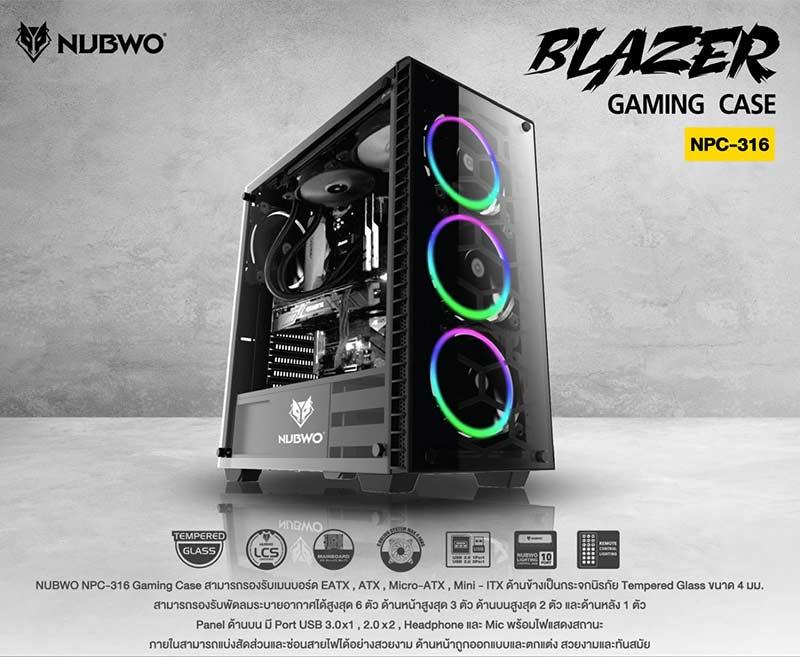 Nubwo เคสคอมพิวเตอร์ Blazer NPC-316