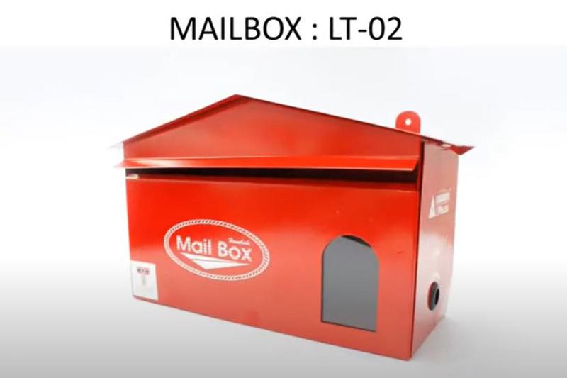 HANABISHI ตู้จดหมายทรงเตี้ย รุ่น LT-02