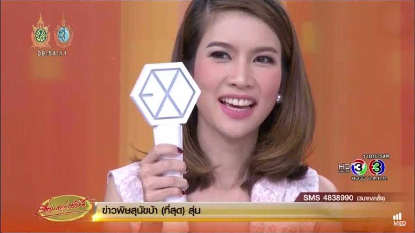 EXO – Official Light Stick Ver 2.0