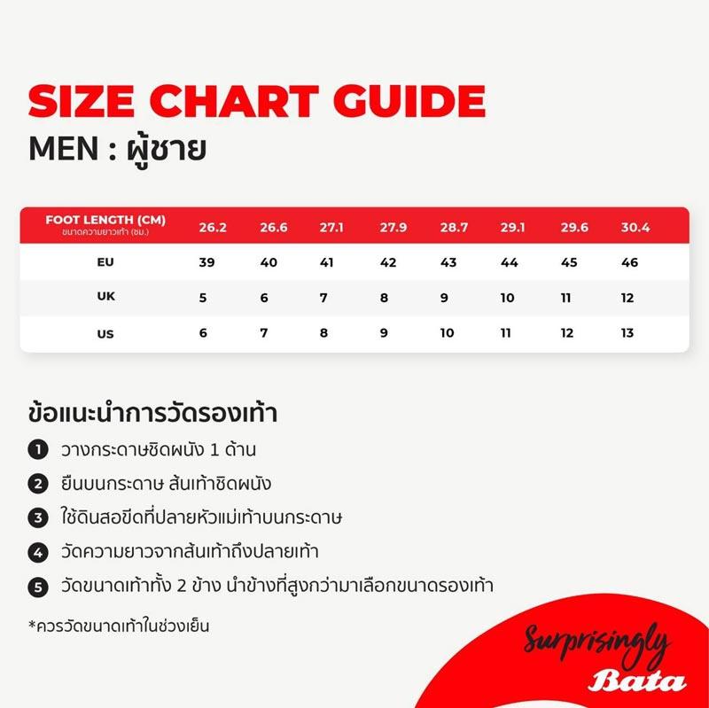 Size Bata