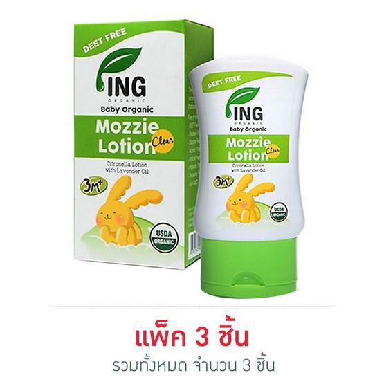 ING ORGANIC มอซซี่ เคลียร์ โลชั่น ขนาด 40 ml (โลชั่นกันยุงสำหรับเด็ก)
