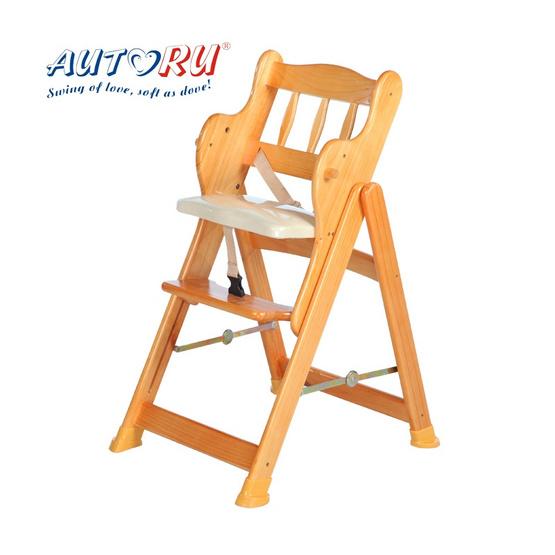 เก้าอี้นั่งทานข้าวเด็ก Autoru รุ่น High Wooden Chair AUHC01
