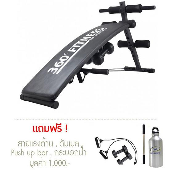 360 Fitness เบาะซิทอัพ พับได้ รุ่น AND-6455 แถมฟรี สายแรงต้าน 2 เส้น, ดัมเบล 1.5 KG. 1 คู่, push up (คละสี)