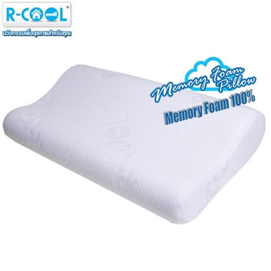 R-Cool Memory Foam Curve Pillow (ขนาดใหญ่)