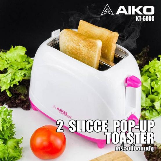 AIKO เครื่องปิ้งขนมปัง รุ่น KT-600G