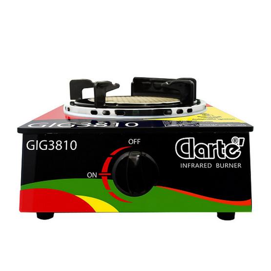 Clarte เตาแก๊สหัวอินฟาเรด 1 หัว รุ่น GIG3810
