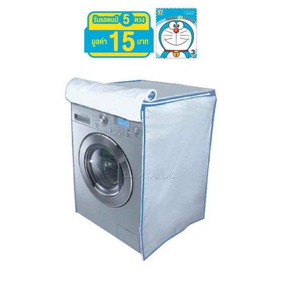 ผ้าคลุมเครื่องซักผ้า 2 in 1 ลายดอกเดลซี่ 14 กก.