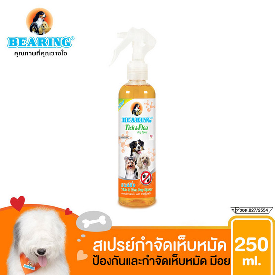 Quint สเปรย์ทำความสะอาดสำหรับสุนัขและแมว กลิ่นมะลิ 250 ml.