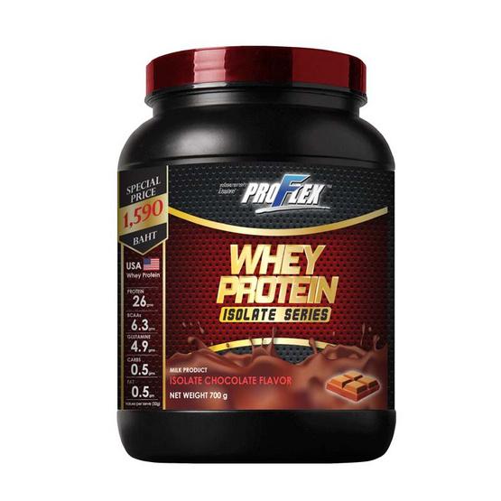 Proflex Isolate Chocalate เวย์โปรตีน กลิ่นช็อคโกแลต ขนาด 700 กรัม.