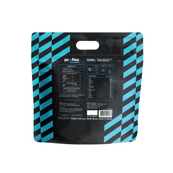 Proflex Isolate Pure เวย์โปรตีน ขนาด 5 lb.
