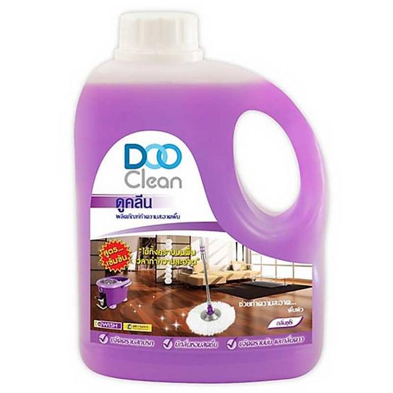 DooClean ดูคลีน น้ำยาทำความสะอาดพื้น สีม่วง ขนาด 1 ลิตร