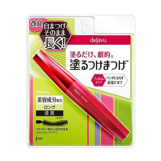 Dejavu มาสคาร่า Fiberwig Ultra Long Pure Black 7.2 กรัม