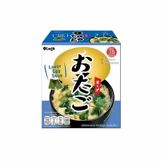 โอทาโกะ ซุปไข่ผสมสาหร่าย รุ่น กล่อง 45g. (แพ็ค3)