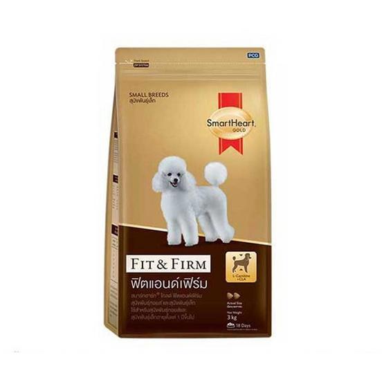 Smart Heart Gold Fit & Firm อาหารสุนัขพันธุ์เล็ก ขนาด 3 กก.
