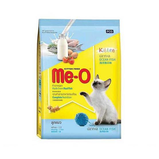 Me-O อาหารลูกแมว รสปลาทะเล ขนาด 1.1 กก.