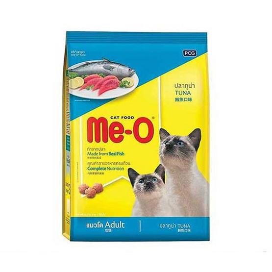 Me-O อาหารแมวโต รสทูน่า ขนาด 7 กก.