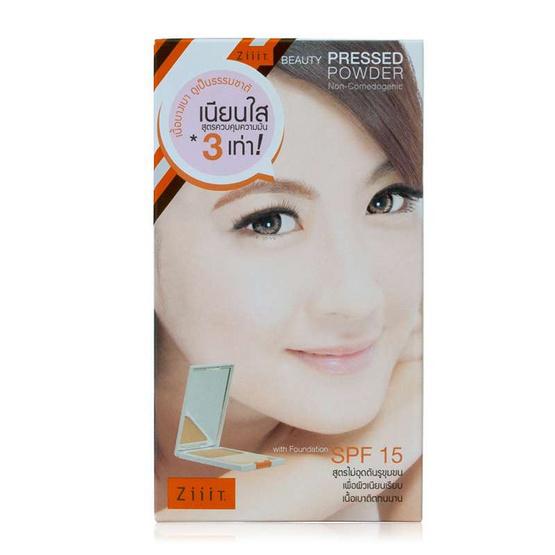 ZiiiT Beauty Pressed Powder Refill