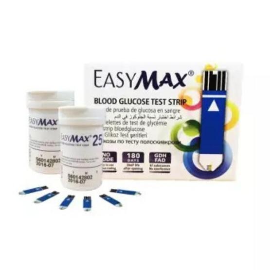 Easymax เครื่องตรวจน้ำตาลในเลือด รุ่น MU พร้อมแถบในการตรวจ จำนวน 50 ชิ้น