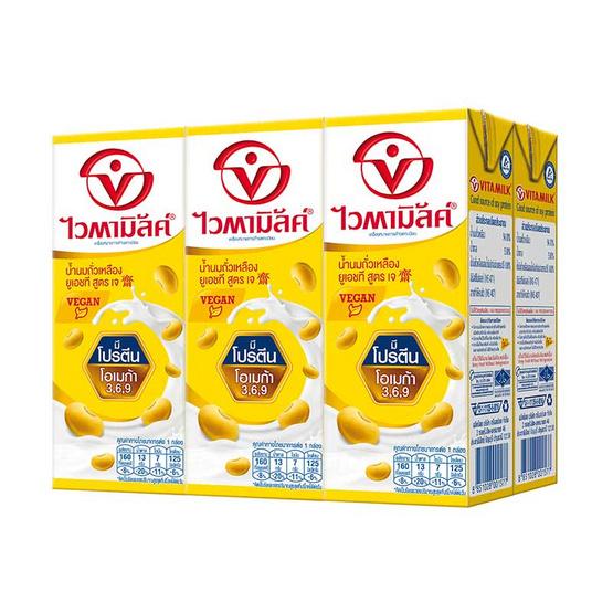 ไวตามิ้ลค์ นมถั่วเหลืองUHT สูตรเจ 250 มล. (ยกลัง 36 กล่อง)