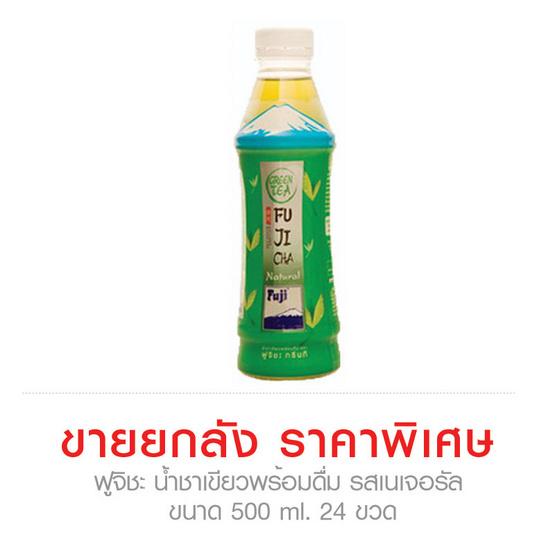 Fuji Cha ฟูจิชะ น้ำชาเขียวพร้อมดื่ม รสเนเจอรัล ขนาด 500 ml. (ขายยกลัง) (24 ชิ้น)