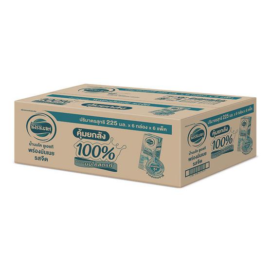 โฟร์โมสต์ นมUHT รสพร่องมันเนย 225 มล. (ยกลัง 36 กล่อง)