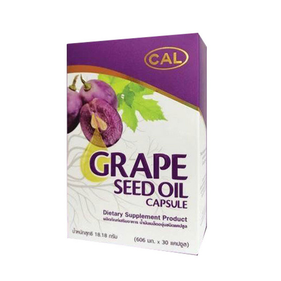CAL ผลิตภัณฑ์เสริมอาหารน้ำมันเมล็ดองุ่นสกัดเย็น บรรจุ 30 แคปซูล