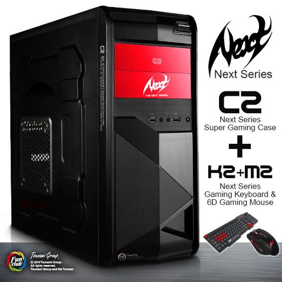Tsunami Next Series C2 Case Black/Red Free Super Gaming Keyboard & 6D Gaming Mouse