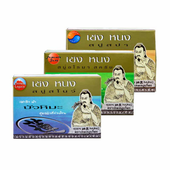 SHEN NUNG SNOW SOAP 100G+SCRUB SOAP 100G+SPA SOAP 100G
