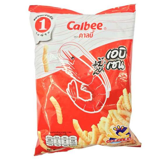 Calbee คาลบี้ ข้าวเกรียบกุ้ง รสดั้งเดิม ขนาด 68 g. (24 ชิ้น)