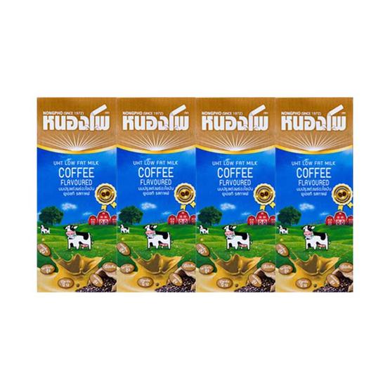 หนองโพ นมUHT รสกาแฟ 225 มิลลิลิตร (ยกลัง)