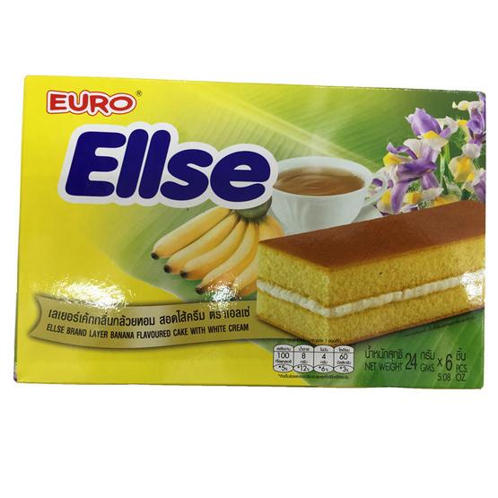 Ellse เอลเซ่ เลเยอร์เค้ก กลิ่นกล้วยหอม สอดไส้ครีม ขนาด 24 g. (12 ชิ้น)