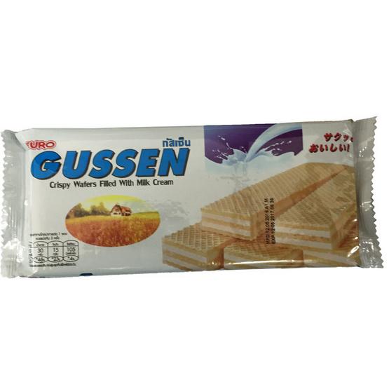 Gussen กัสเซ็น เวเฟอร์สอดไส้ครีม รสนม ขนาด 80 g. (30 ชิ้น)