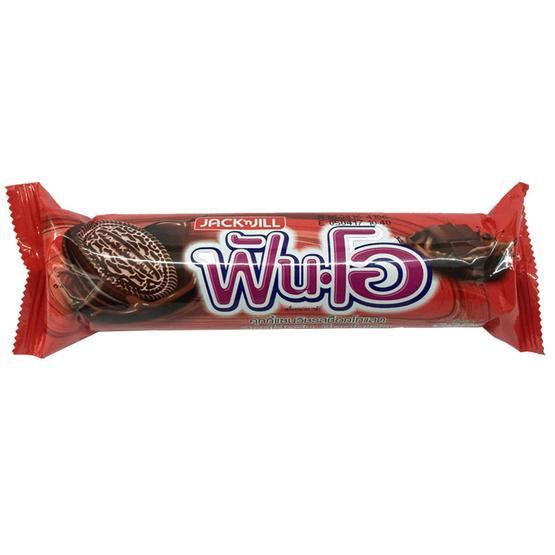 Fun-O ฟันโอ คุกกี้แซนวิชรสช็อกโกแลต สอดไส้ครีมช็อกโกแลต ขนาด 90 g. (24 ชิ้น)