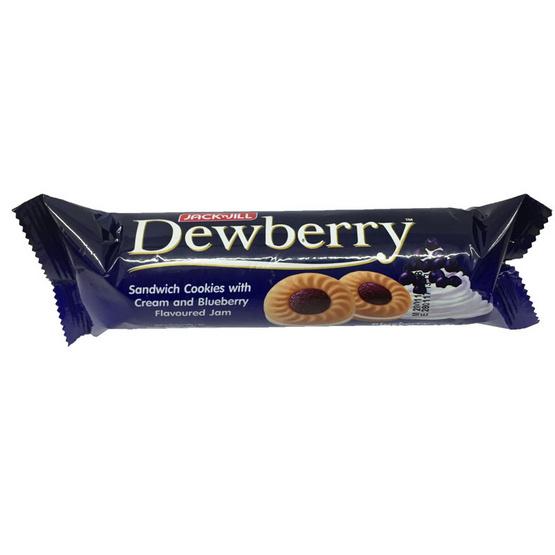 Dewberry ดิวเบอร์รี่ คุกกี้แซนวิช สอดไส้ครีม แยมบลูเบอร์รี่ ขนาด 72 g. (24 ชิ้น)