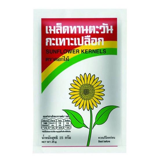 ตราดอกไม้ เมล็ดทานตะวันกระเทาะเปลือก 25 กรัม (แพ็ก 10 ชิ้น)