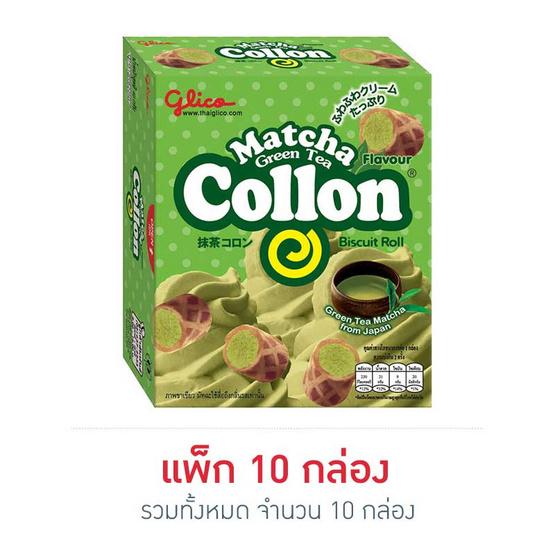 กูลิโกะ โคลลอน รสมัทฉะชาเขียว 46 กรัม (10 ชิ้น)