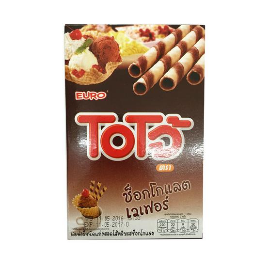 Ojo โอโจ้ เวเฟอร์ชนิดแท่ง สอดไส้ครีม รสช็อกโกแลต ขนาด 45 g. (6 ชิ้น)