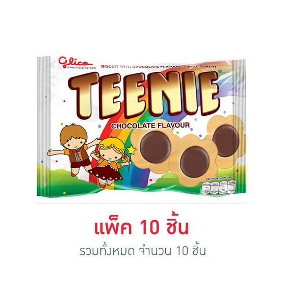 Glico กูลิโกะ ทินนี่ บิสกิต รสช็อกโกแลต ขนาด 45 g. (10 ชิ้น)