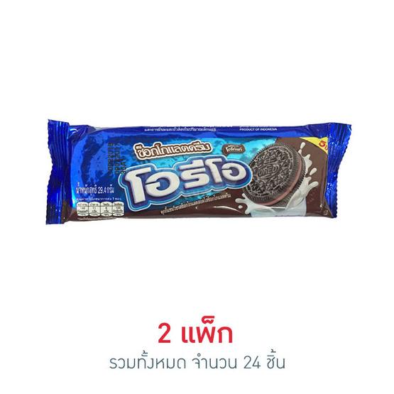 โอรีโอ คุกกี้แซนวิชสอดไส้ครีมช็อคโกแลต แพ็ก 12 ชิ้น