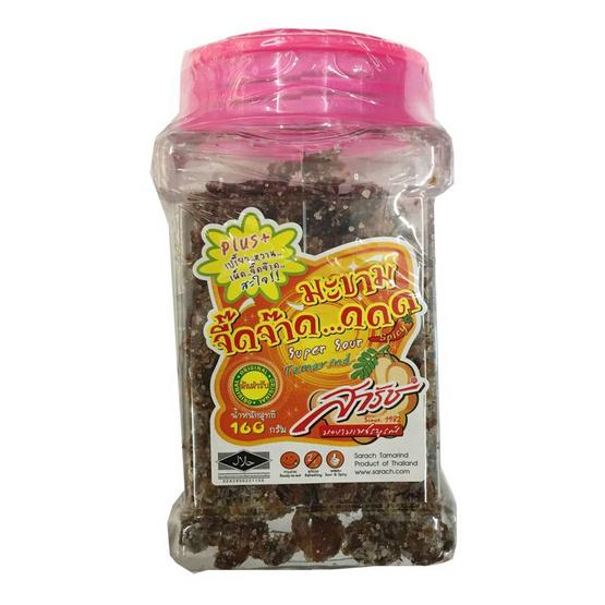 Sarach สารัช มะขามจี๊ดจ๊าด ขนาด 160 g. (3 ชิ้น)