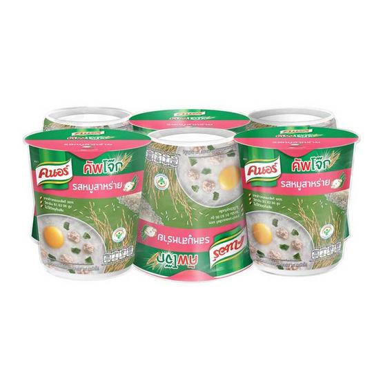 Knorr คนอร์ คัพโจ๊ก โจ๊กกึ่งสำเร็จรูป รสหมูผสมสาหร่าย (ถ้วย) ขนาด 35 g. (6 ชิ้น)