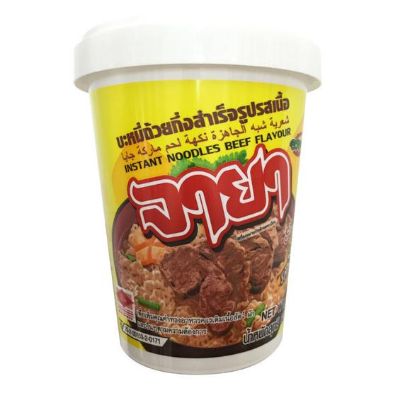 จายา คัพ บะหมี่กึ่งสำเร็จรูป รสเนื้อ (ถ้วย) ขนาด 60 g. (3 ชิ้น)