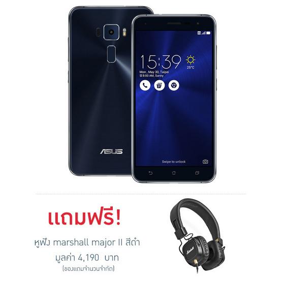 Asus Zenfone 3 ZE552KL 5.5