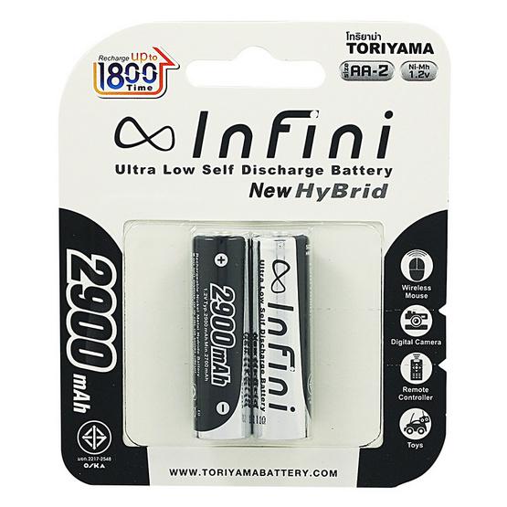 ถ่านชาร์จ Infini New Hybrid 2900Mah แพ็ค 2  Recharge Up to 1800 ครั้ง AA