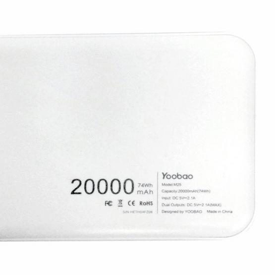 Yoobao M25 20000mAh