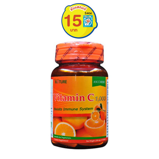 The Nature Vitamin C 1,000 ช่วยให้ระบบภูมิคุ้มกันของร่างกายแข็งแรง บรรจุ 30 เม็ด