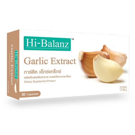 Hi-Balanz Garlic Extract สารสกัดจากกระเทียม ปราศจากกลิ่นฉุนของกระเทียม บรรจุ 30 แคปซูล