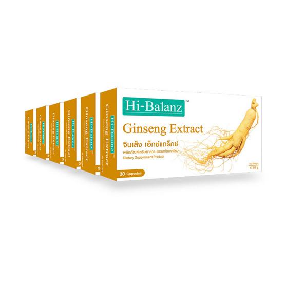 Hi-Balanz Ginseng Extract แพ็ค 6 กล่อง สารสกัดจากโสม บำรุงร่างกาย บรรจุกล่องละ 30 เม็ด