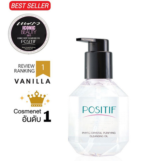 POSITIF Phyto Crystal Purifying Cleansing Oil 200ml.