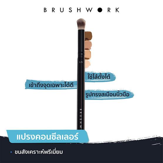 BRUSHWORK I.V The Concealer Buffer